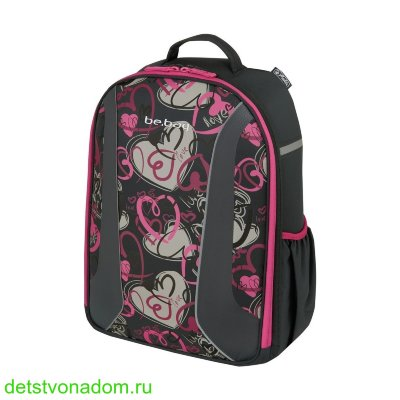 Рюкзак Herlitz be.bag Airgo Hearts 50008186