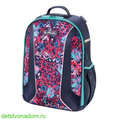 Рюкзак Herlitz be.bag AIRGO Leo 50015115