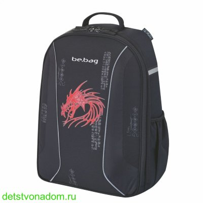 Рюкзак Herlitz be.bag AIRGO Dragon 11438066