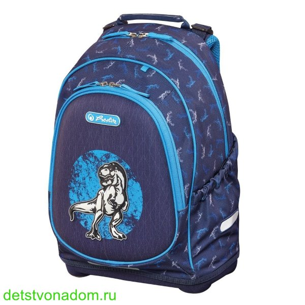 Рюкзак Herlitz Bliss  Blue Dino 50014019