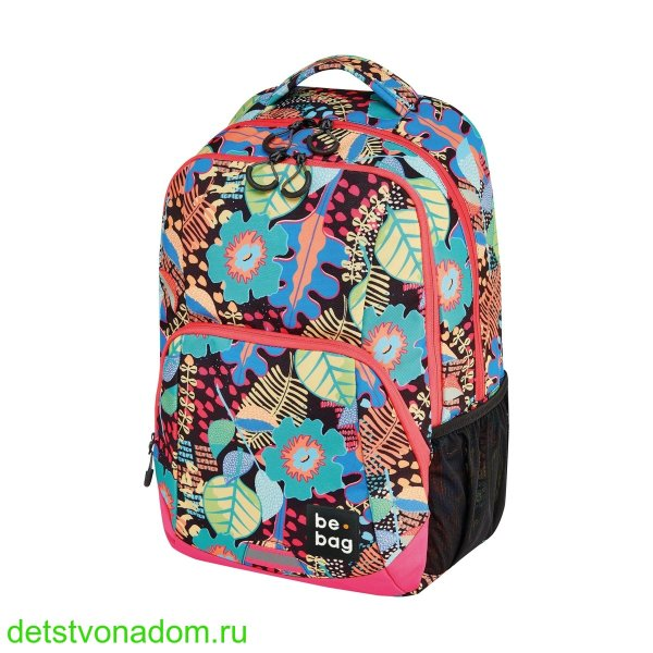 Рюкзак Herlitz be.bag Be.Freestyle Jungle 24800211